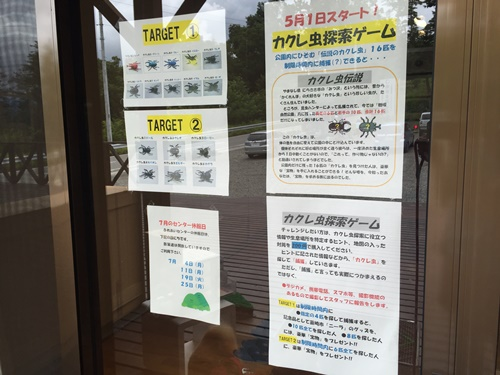 穂坂自然公園33
