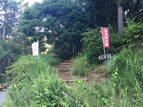入笠山3登山口