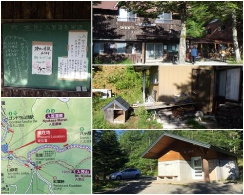 入笠山16山小屋