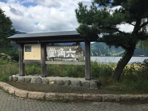 八木崎公園3