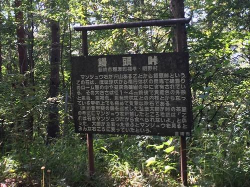 茅ヶ岳32