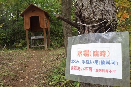 あさまの森キャンプ場8