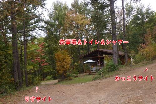 あさまの森キャンプ場13