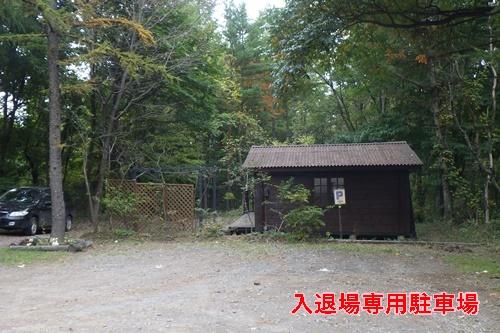 あさまの森キャンプ場14