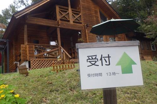 あさまの森キャンプ場16