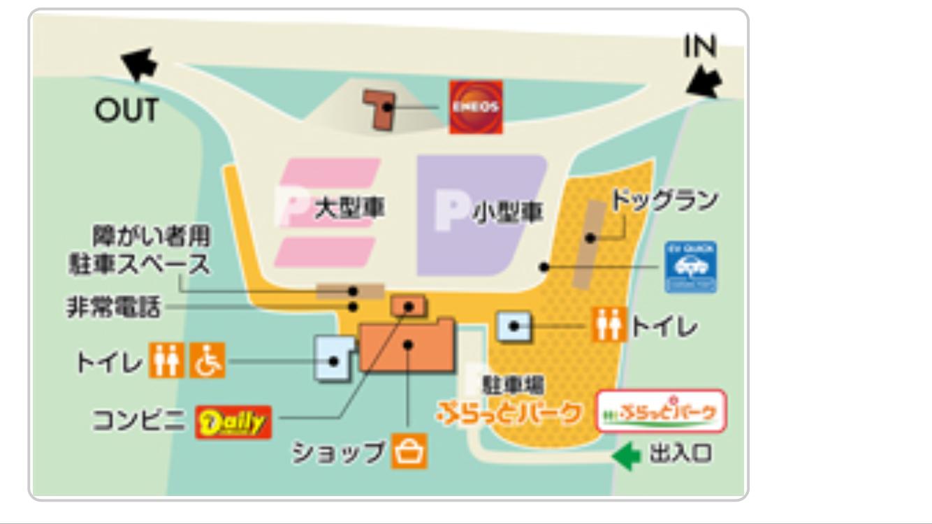 2016.11.05~06 1泊2日・滋賀県車中泊の旅(コース)