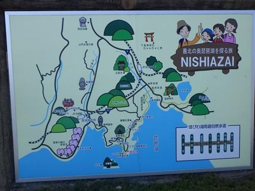 奥琵琶湖パークウェイ7