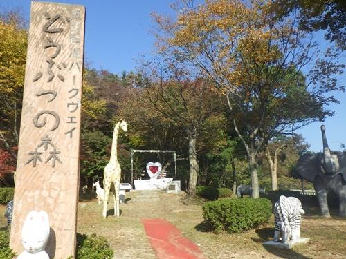 奥琵琶湖パークウェイ10