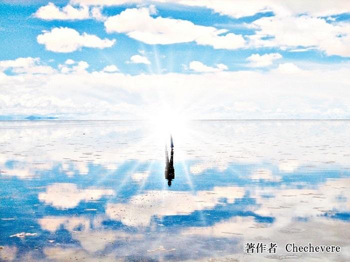 雲水の心象風景