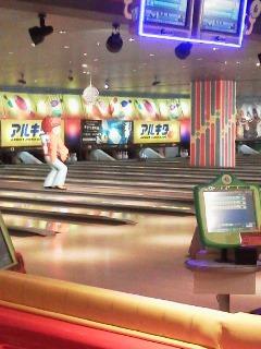 bowling20161027_1.jpg