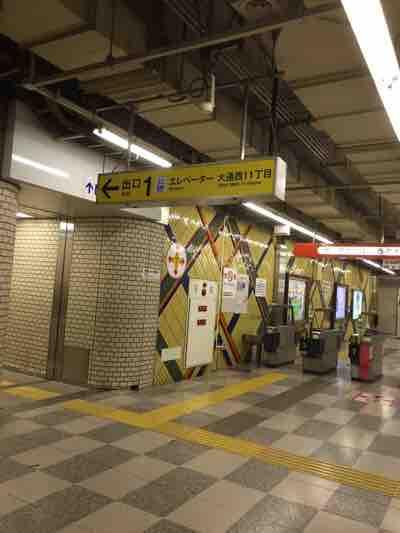 西11丁目駅のエレベーター
