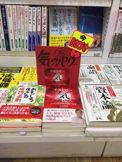 喜久屋書店ソシア店
