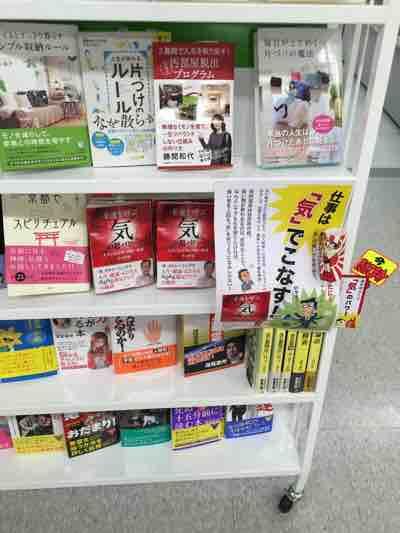喜久屋書店月寒中央店