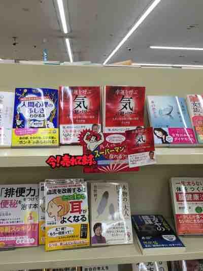 喜久屋書店いしかり店