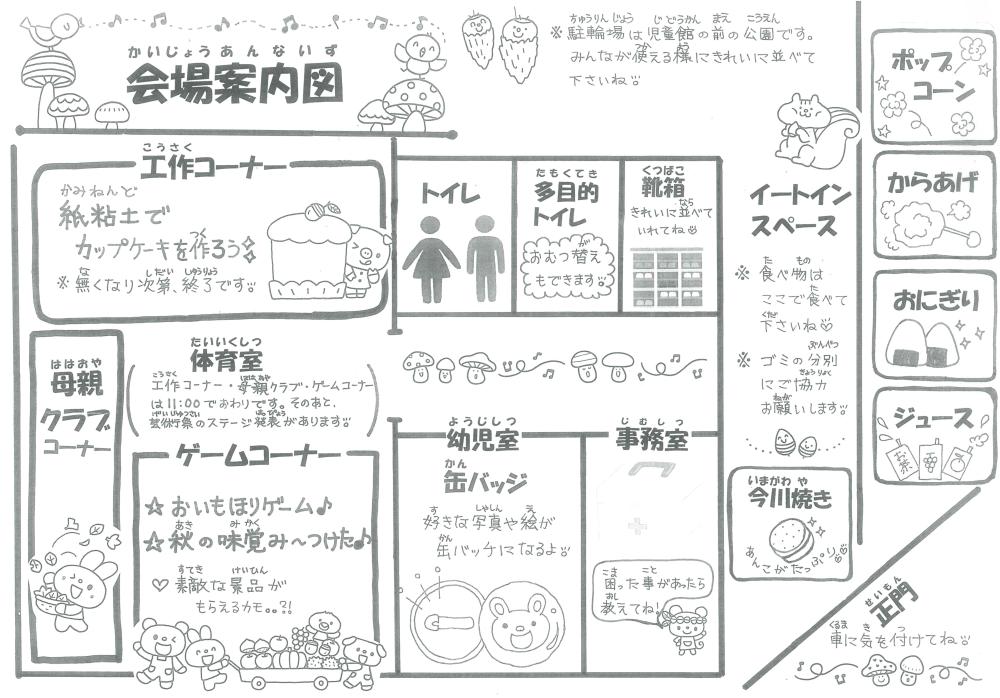 maturi_aki28_2.png