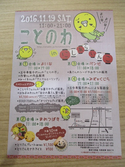 IMG_0031_201610211237046a1.jpg