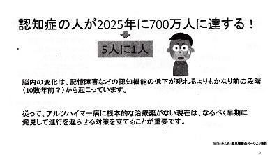 20160912213720d71.jpg