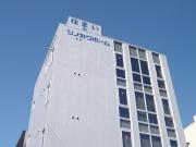 シノカワホーム