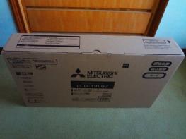 自宅のテレビを買い替えました。