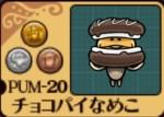 201600PUM-20.jpg