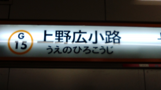 20160521194116e85.jpg