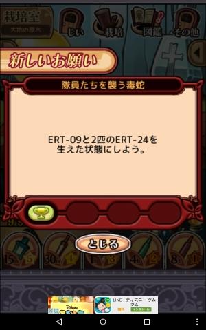 大地の原木2016_023