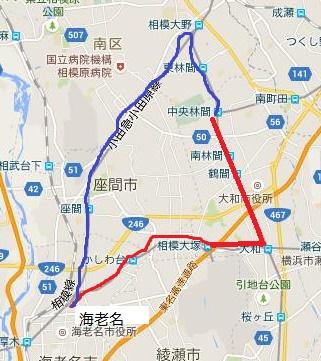 小田急001