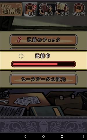 201610201946431b6.jpg