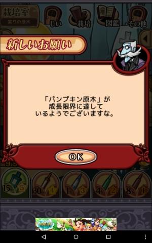 201610201950035d9.jpg