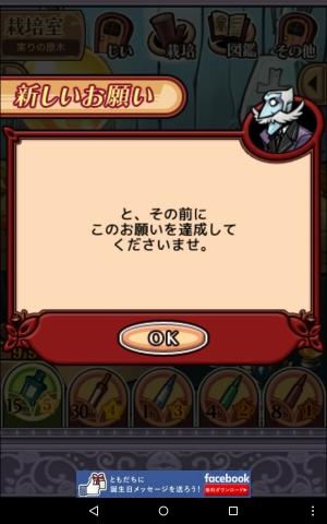 20161020195010cc7.jpg