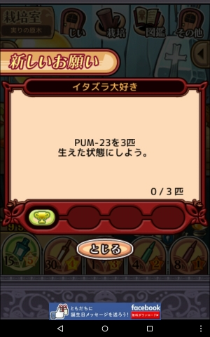 20161020195012bc1.jpg