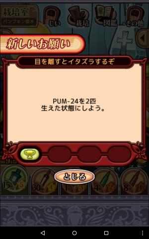 20161021080601650.jpg