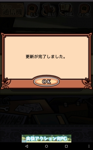 201610210814253a3.jpg