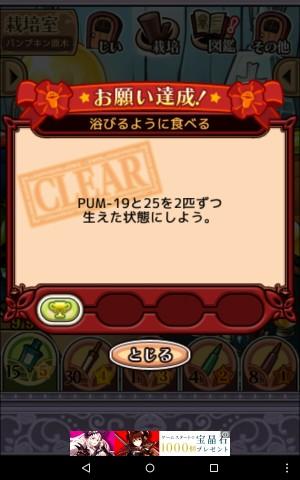 201610240748549c7.jpg
