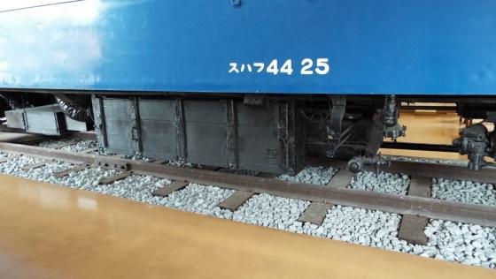 DSCF1774.jpg