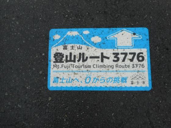 DSCN2369.jpg