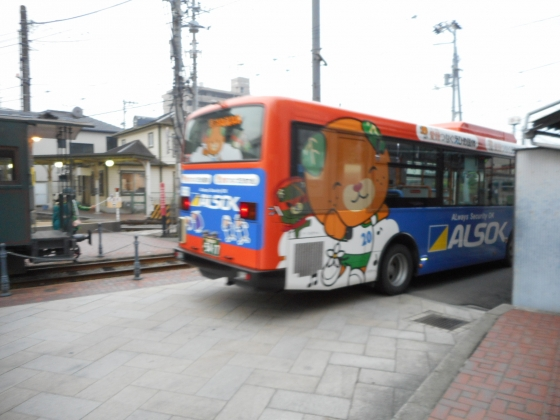 DSCN2663.jpg