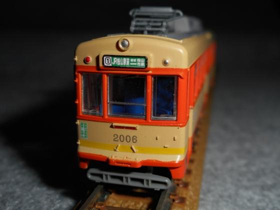 DSCN3357.jpg