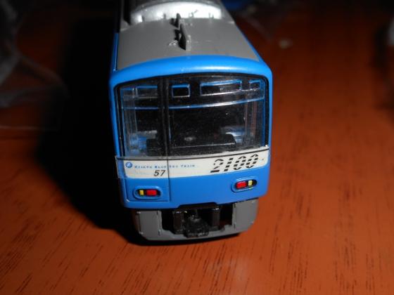 DSCN3440.jpg