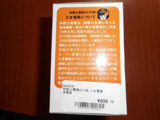 DSCN3509.jpg