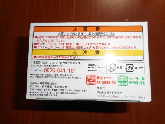 DSCN3510.jpg