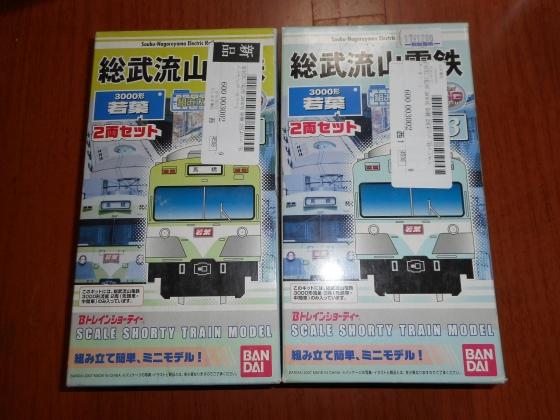 DSCN3968.jpg