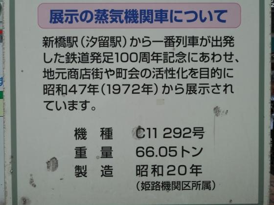 DSCN4224.jpg