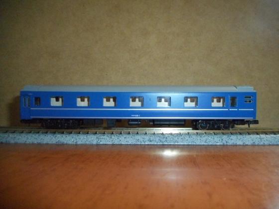 DSCN4403.jpg