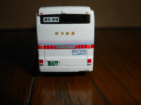DSCN4432.jpg
