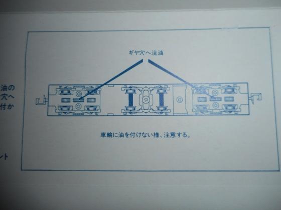 DSCN4631.jpg
