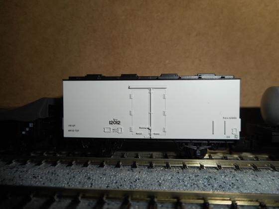 DSCN4647.jpg