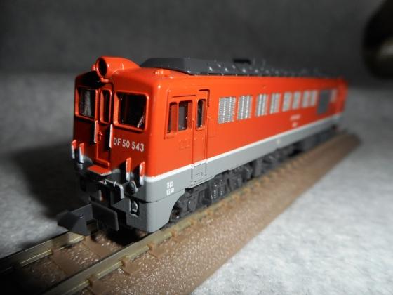 DSCN4762.jpg
