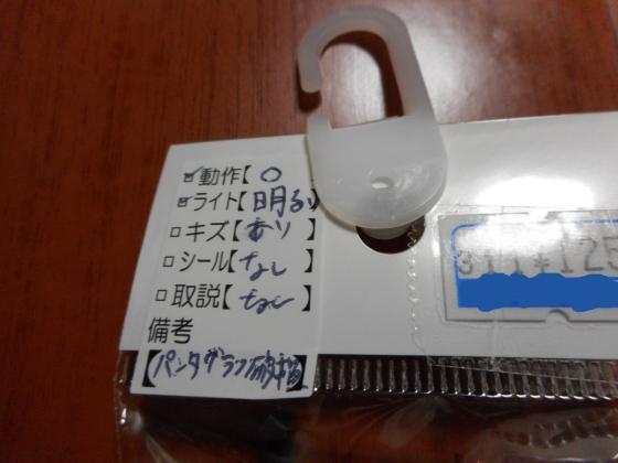 ED7502.jpg