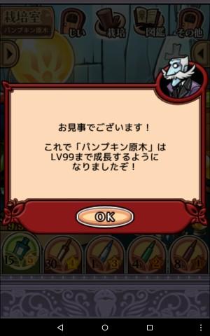 screenshotshare_20161020_211849.jpg